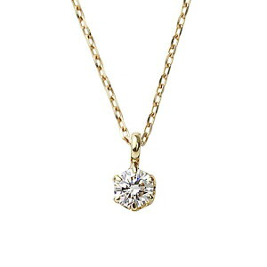ダイヤモンド ネックレス 一粒 K18 ピンクゴールド 0.1ct ダイヤネックレス シンプル ペンダント 送料無料!