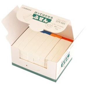 (業務用3セット) ジョインテックス 付箋/貼ってはがせるメモ 【BOXタイプ/75×12.5mm】 色帯 P401J-R-40 送料込!