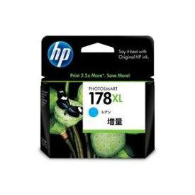 (業務用6セット)HP ヒューレット・パッカード インクカートリッジ 純正 【HP178XL】 シアン(青) 増量 送料無料!