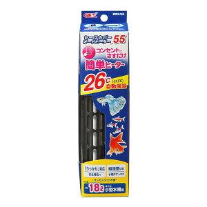 GEX セーフカバー オートヒーター SH55 【水槽用品】 【ペット用品】 送料込!