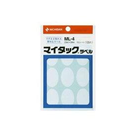 (業務用200セット) ニチバン ラベルシール/マイタック ラベル 【白無地/一般】 ML-4 送料込!