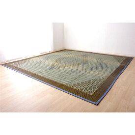 い草ラグ 国産 ラグマット カーペット 約3畳 正方形 『DX組子』 グレー 約191×250cm (裏:不織布) 送料込!