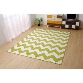 ベルギー製 輸入ラグマット ウィルトン織りカーペット 幾何柄 『イカット』 約200×250cm 送料込!