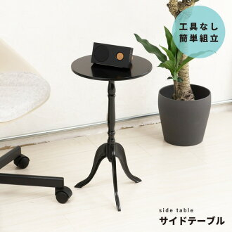 Ctn 3030 Clic Side Table Black Width 30 Depth Height Of 52 5 Cm Sofa Infrared Mouse Cafe Computer Modern Style Easy