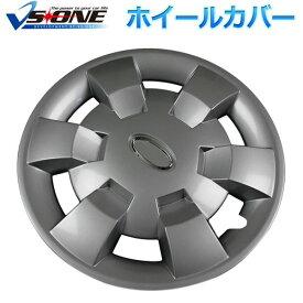 ホイールカバー 12インチ 4枚 汎用品 (シルバー)【ホイールキャップ セット タイヤ ホイール アルミホイール】