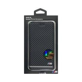BMW 公式ライセンス品 Booktype Case - PU Carbon Print - Stripe Pipping - Silver iPhone 6s Plus/6 Plus BMFLBKP6LHSCS 送料込!