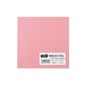 (まとめ) TANOSEE 単色おりがみ うすもも 1パック(100枚) 【×20セット】 送料込!