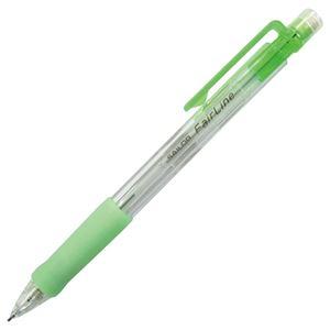 (まとめ) セーラー万年筆 再生工場 フェアライン シャープ SHARPペンシル 0.5mm (軸色 グリーン) 21-3083-560 1本 【×80セット】 送料込!