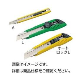 楽天市場 カッターナイフ かわいい キッズ ベビー マタニティ の通販
