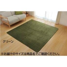 ラグマット カーペット 1.5畳 洗える 抗菌 防臭 無地 『ピオニー』 グリーン 約130×185cm (ホットカーペット対応) 送料込!
