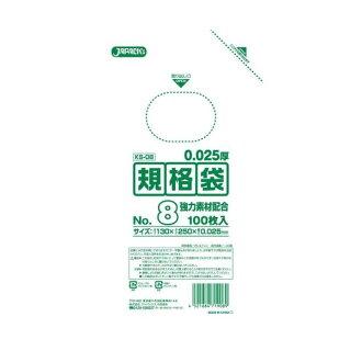 規格袋8號100張裝025LLD+茂金屬透明KS08(100袋*5箱)500袋安排38-433!