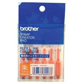(まとめ) ブラザー BROTHER 使いきりタイプ補充インク 朱 PRINK6V 1パック(6本) 【×10セット】 送料込!