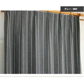 ストライプ柄 遮光カーテン / 2枚組 100×135cm グレー / 形状記憶 洗える 『ミュール』 九装 送料込!
