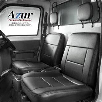Surprising Azur Front Seat Cover Suzuki Carry Truck Da16T Headrest Split Creativecarmelina Interior Chair Design Creativecarmelinacom