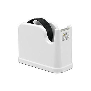 (業務用セット) テープカッター NTC-201-W ホワイト【×10セット】 送料込!