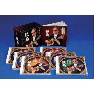 木村喜欢丈夫字符串弦乐昭和嘉世界 6 Cd !
