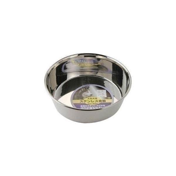 【ポイント10倍】ターキー ステンレス食器 皿型 23cm 犬 【ペット用品】