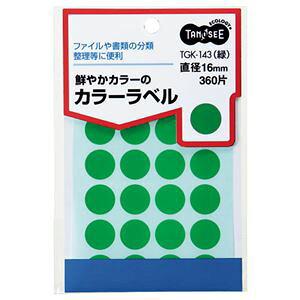 (まとめ) TANOSEE カラー丸ラベル 直径16mm 緑 1パック(360片:24片×15シート) 【×30セット】 送料込!