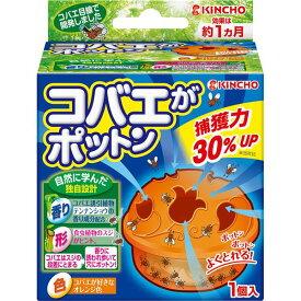 (まとめ)大日本除虫菊(金鳥) コバエシリーズ コバエがポットン置くタイプT 【×3点セット】 送料込!