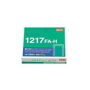 (業務用100セット) マックス ホッチキス針 1217FA-H MS91175 1000本 送料込!