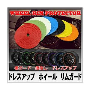 (まとめ)ITPROTECHホイールリムプロテクター/ブルーYT-WRP75-BL【×3セット】送料込!