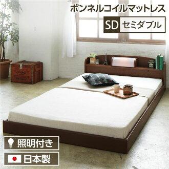 """包含從屬于有照明的神社的國產層床加寬單人床(砰有法蘭絨線圈墊子)棕色""""illume""""iryumu日本製造床架子郵費!"""
