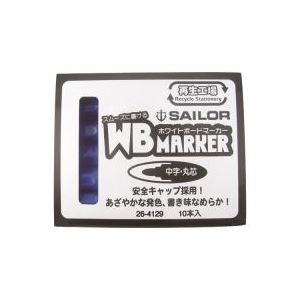 (業務用50セット) セーラー万年筆 再生工場WBマーカー 青 26-4129-440 10本 送料込!