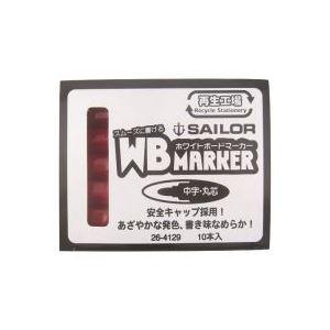 (業務用50セット) セーラー万年筆 再生工場WBマーカー 赤 26-4129-430 10本 送料込!