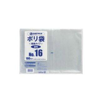 (為 60 集) 加入乳膠包號 16 100 塊 B316J !