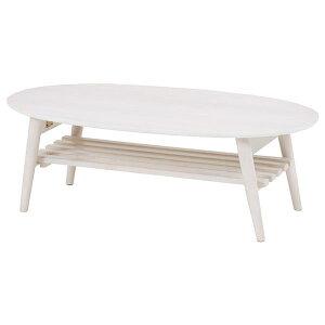 折れ脚テーブル(ローテーブル/折りたたみテーブル) 楕円形 幅100cm 木製 収納棚付き ホワイト(白)【代引不可】 送料込!