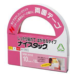 (まとめ) ニチバン ナイスタック 再生紙両面テープ しっかり貼れてはがせるタイプ 大巻 10mm×18m NW-H10 1巻 【×20セット】 送料無料!