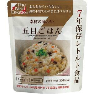7年保存レトルト食品 五目ごはん(50袋入り) 送料無料!