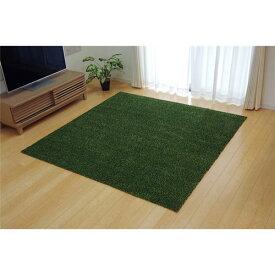 ラグマット カーペット 1.5畳 洗える タフト風 『ノベル』 グリーン 約130×185cm 裏:すべりにくい加工 (ホットカーペット対応) 送料込!