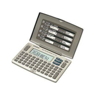電子詞典中英文和英文 XD-J55-N 免費送貨 !