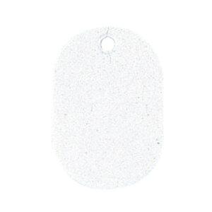 (まとめ) ソニック 番号札 小 10枚 NF-751-W 白【×20セット】 送料込!