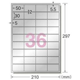 (業務用30セット) エーワン 屋外サインラベルシート/ステッカー 【A4/36面 5枚】 31054 送料込!