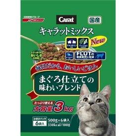 (まとめ)日清ペットフード Nキャラットミックスまぐろ仕立ブレンド3kg 【猫用・フード】【ペット用品】【×4セット】 送料込!