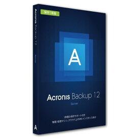 アクロニス Acronis Backup 12 Server License incl. AAS BOX B1WYBSJPS91 送料無料!