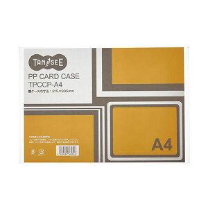 (まとめ)TANOSEE カードケース A4 半透明 PP製 1枚 【×30セット】 送料込!