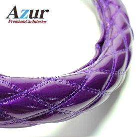 Azur ハンドルカバー キャロル ステアリングカバー エナメルパープル S(外径約36-37cm) XS54F24A-S 送料込!