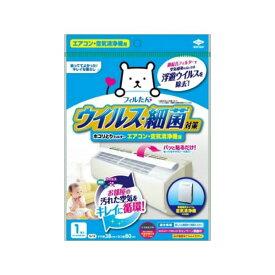 (まとめ) ウイルス対策ホコリとりフィルター エアコン・空気清浄機用 1枚 【×10セット】 送料込!