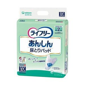 (まとめ)ユニ・チャーム ライフリーあんしん尿とりパッド(男性用)1パック(57枚)【×10セット】 送料込!