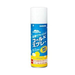 (まとめ)サラヤ クールリフレ コールドスプレーグレープフルーツの香り 450ml 1本【×10セット】 送料無料!