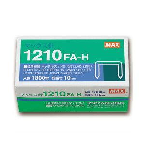 (まとめ) マックス ホッチキス針 大型12号シリーズ 100本連結×18個入 1210FA-H 1箱 【×30セット】 送料無料!