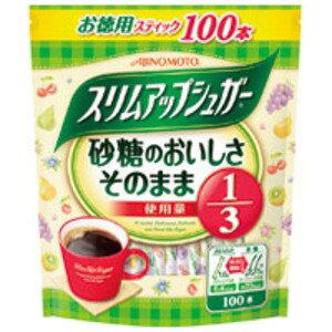 (まとめ)スリムアップシュガースティック 100本入【×5セット】 送料込!