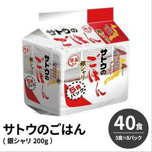 (まとめ)佐藤食品 サトウのごはん 銀シャリ200g 1セット(20食:5食×4パック)【×2セット】 送料込!