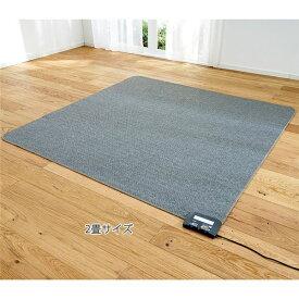 折り畳めるホットカーペット 2畳サイズ グレー 送料込!