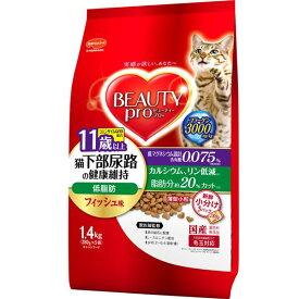 (まとめ)ビューティープロ キャット 猫下部尿路の健康維持 低脂肪 11歳以上 1.4kg【×8セット】【ペット用品・猫用フード】 送料込!