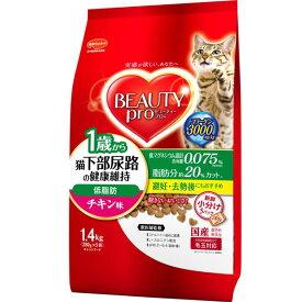 (まとめ)ビューティープロ キャット 猫下部尿路の健康維持 低脂肪 1歳から チキン味 1.4kg【×8セット】【ペット用品・猫用フード】 送料込!