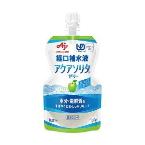 (まとめ)味の素 アクアソリタ ゼリー りんご風味130g 1ケース(6個)【×10セット】 送料無料!